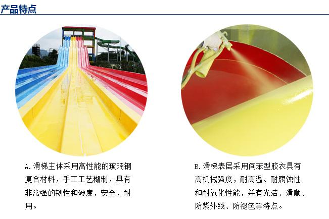 彩虹竞赛滑梯_02.jpg