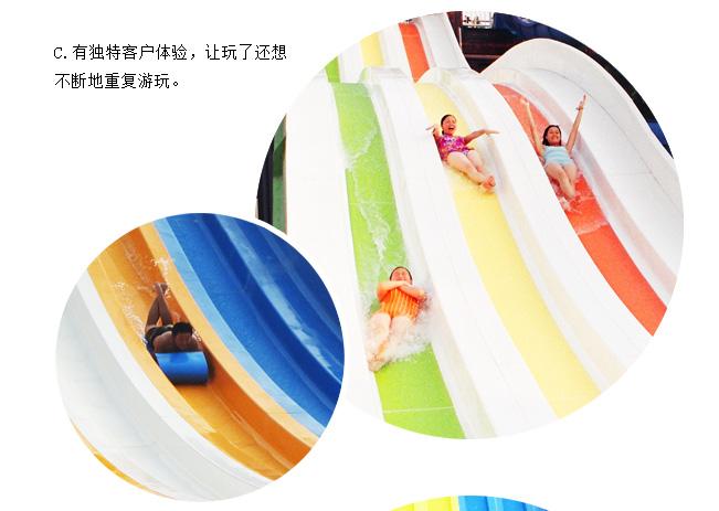 彩虹竞赛滑梯_03.jpg