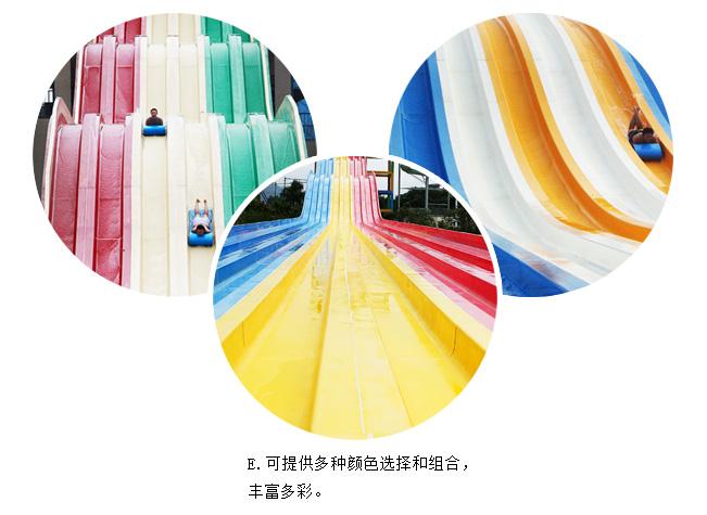 彩虹竞赛滑梯_05.jpg