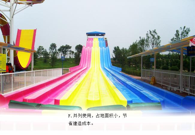 彩虹竞赛滑梯_06.jpg