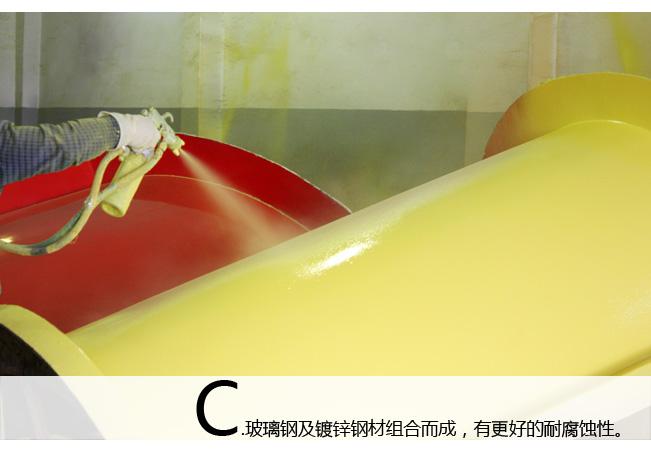 SW-LB水寨_08.jpg