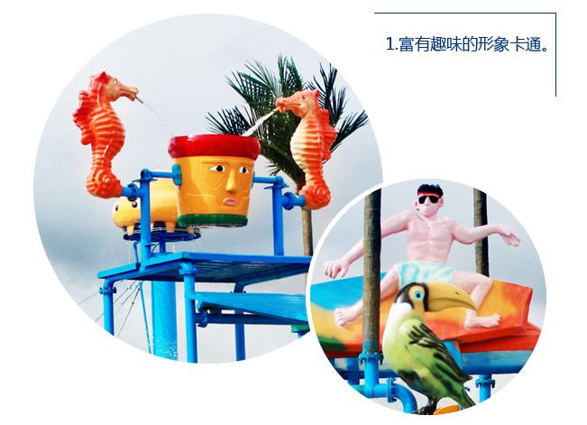 16-茂名国际童玩节_03.jpg