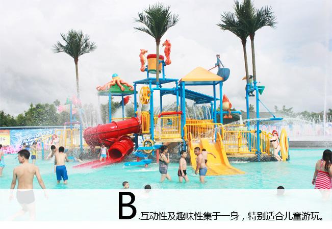 16-茂名国际童玩节_07(1).jpg