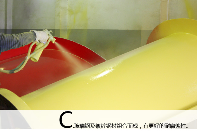 16-茂名国际童玩节_09.jpg