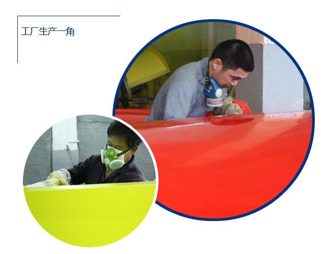 16-茂名国际童玩节_10.jpg